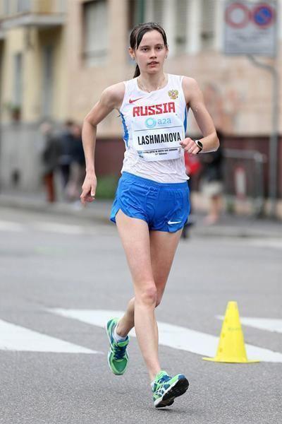Elena Lashmanova Athlete profile for Elena Lashmanova iaaforg