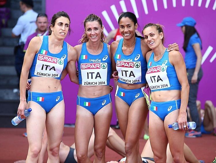 Elena Maria Bonfanti FIDAL Federazione Italiana Di Atletica Leggera
