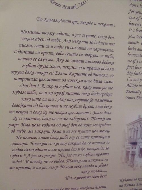 Eleni Karinte Love story of Ataturk and Eleni a tourist attraction Balkon 3