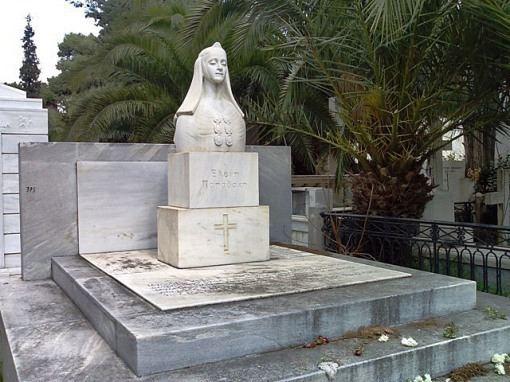Eleni Papadaki Eleni Papadaki 1903 1944 Find A Grave Memorial