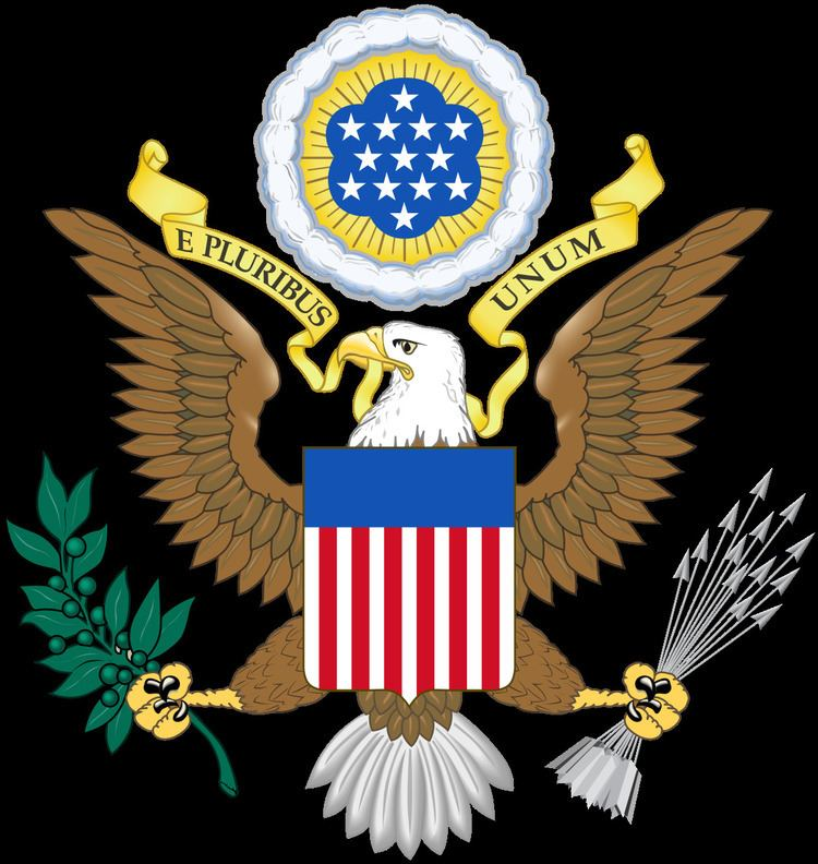 Eleventh Amendment to the United States Constitution
