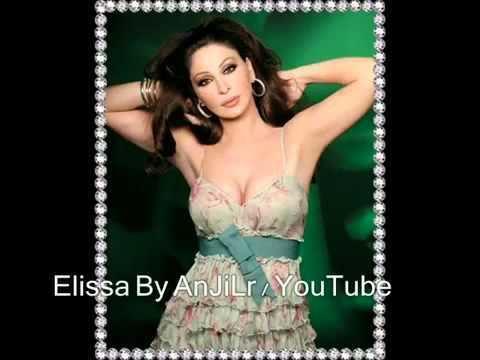 Elissa (Lebanese singer) YouTube Arabic music Lebanon Singer Elissa 2011 New