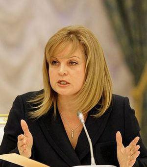 Ella Pamfilova Ella Pamfilova Wikipedia