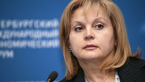 Ella Pamfilova wwwukrainebusinesscomuamodulesnewsimagestop