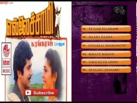 Ellaichami movie scenes Tamil Old Songs Ellaichami Movie Full Songs Tamil Hit Songs Sarath Kumar
