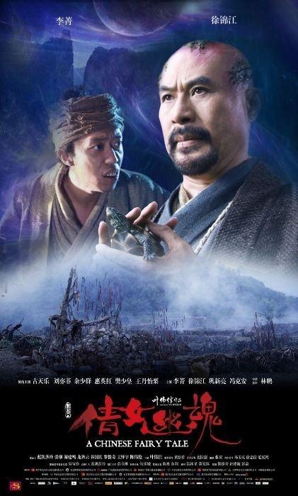 Elvis Tsui Elvis Tsui Movies Actor Hong Kong Filmography Movie