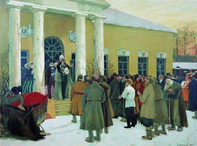 Emancipation reform of 1861