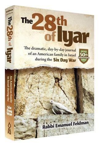 Emanuel Feldman The 28th of Iyar Jewish Books Feldheim Publishers