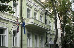 Embassy of the United Kingdom, Kiev