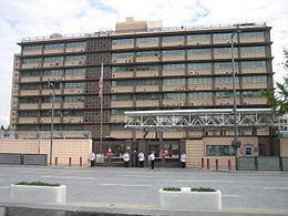 Embassy of the United States, Seoul httpsuploadwikimediaorgwikipediacommonsthu