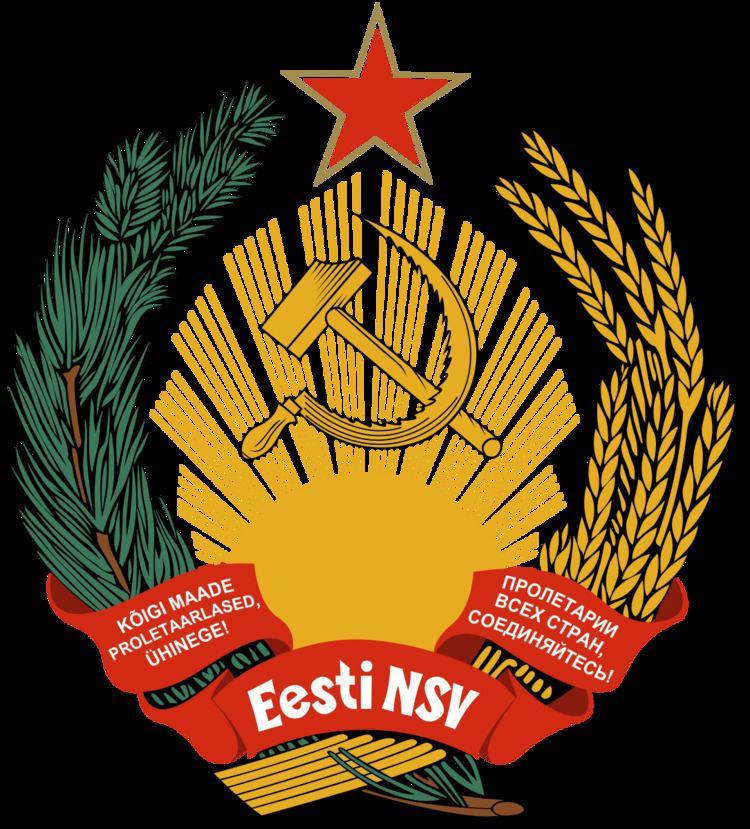 Emblem of the Estonian Soviet Socialist Republic