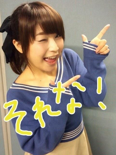 Emi Nitta 27 best s images on Pinterest Muse Schools and Actors