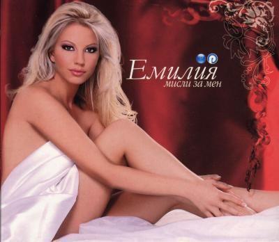 Emilia (Bulgarian singer) Emilia Paparizou Forum International Fan Community