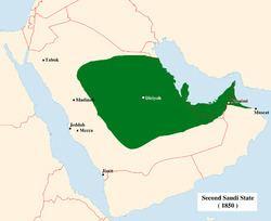 Emirate of Nejd httpsuploadwikimediaorgwikipediacommonsthu