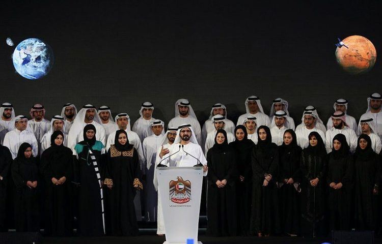 Emirates Mars Mission Emirates Mars Mission to launch in 2020 Human World EarthSky