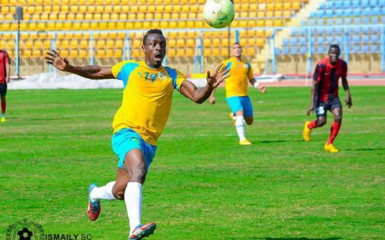 Emmanuel Banahene Emmanuel Banahene terminates Ismaily contract threatens to sue club