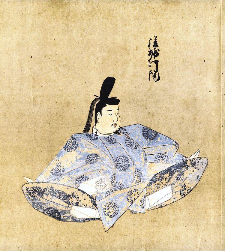 Emperor Go-Horikawa