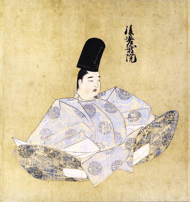 綜子内親王 - JapaneseClass.jp