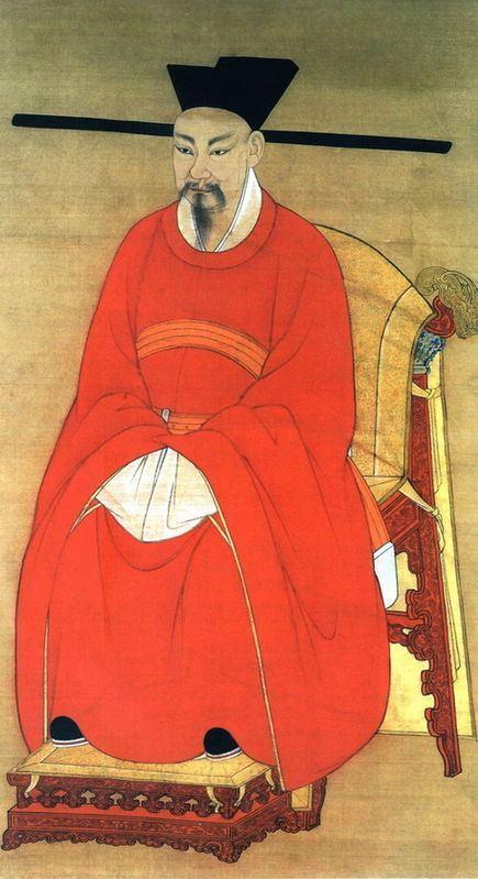 Emperor Guangzong of Song