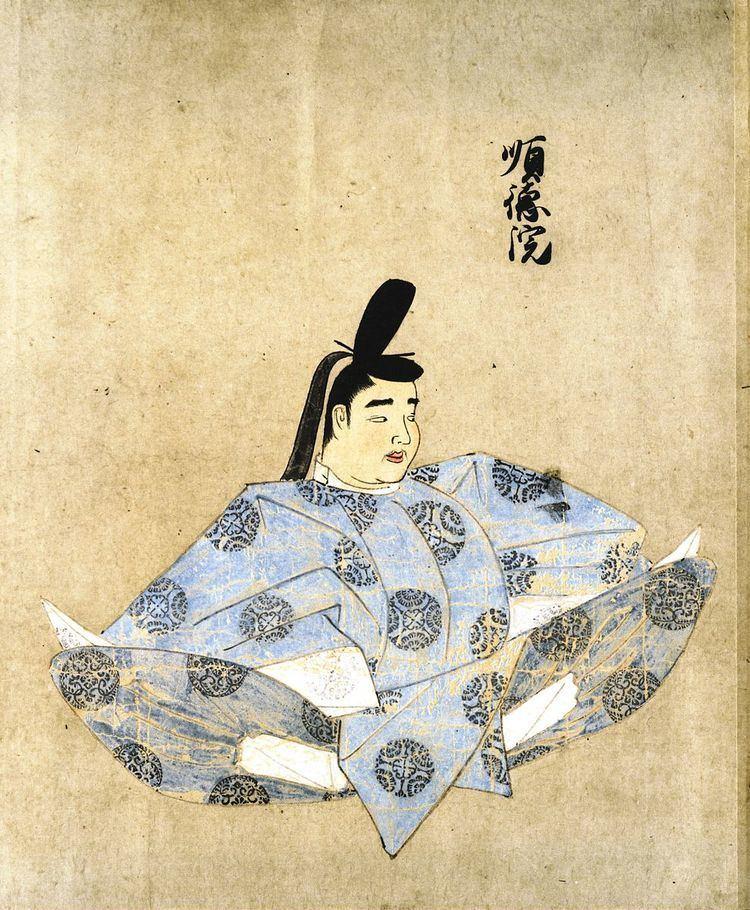 Emperor Juntoku