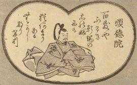 Emperor Juntoku Emperor Juntoku The New ASIA OBSERVER