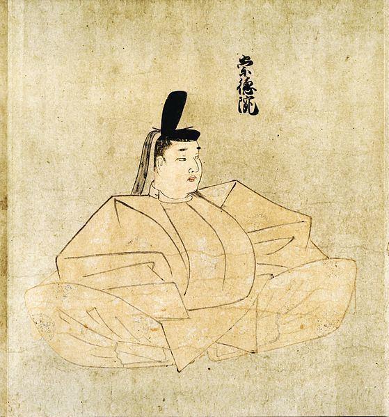 Emperor Shirakawa wwwkyotodreamtripscomwpcontentuploads201207