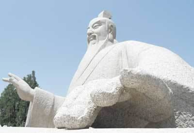 Emperor Shun Intro Philosophy 6 Chinese Thought Confucius amp the Analects Eric