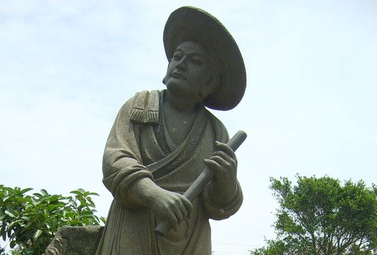 Emperor Shun Legendary Foundations of Chinese Civilization Emperor Shun