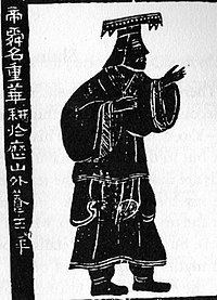 Emperor Shun httpsuploadwikimediaorgwikipediacommonsthu