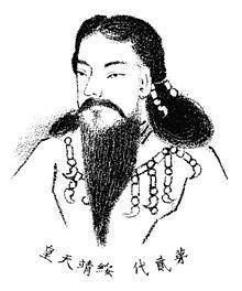 Emperor Suizei httpsuploadwikimediaorgwikipediacommonsthu