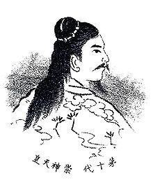Emperor Sujin httpsuploadwikimediaorgwikipediacommonsthu