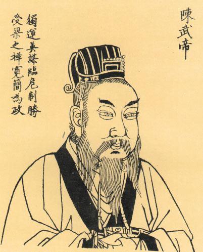 Emperor Wu of Chen httpsuploadwikimediaorgwikipediacommons22