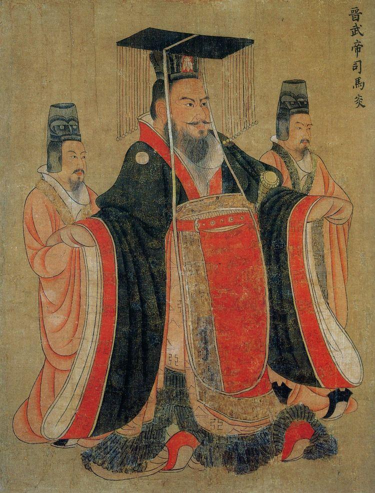 Emperor Wu of Jin Emperor Wu of Jin Wikipedia