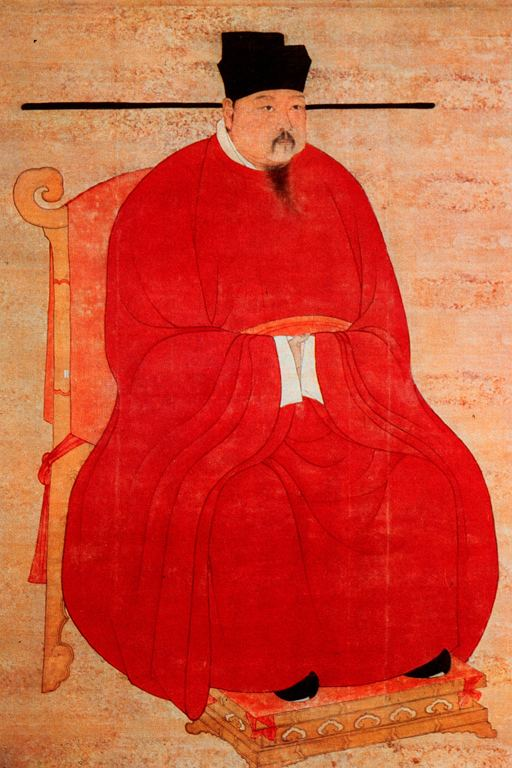 Emperor Zhenzong