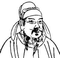 Emperor Zhongzong of Tang httpsuploadwikimediaorgwikipediacommons55