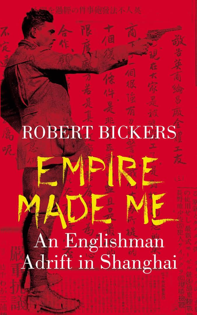 Empire Made Me t1gstaticcomimagesqtbnANd9GcQay3SQxX014rihJW