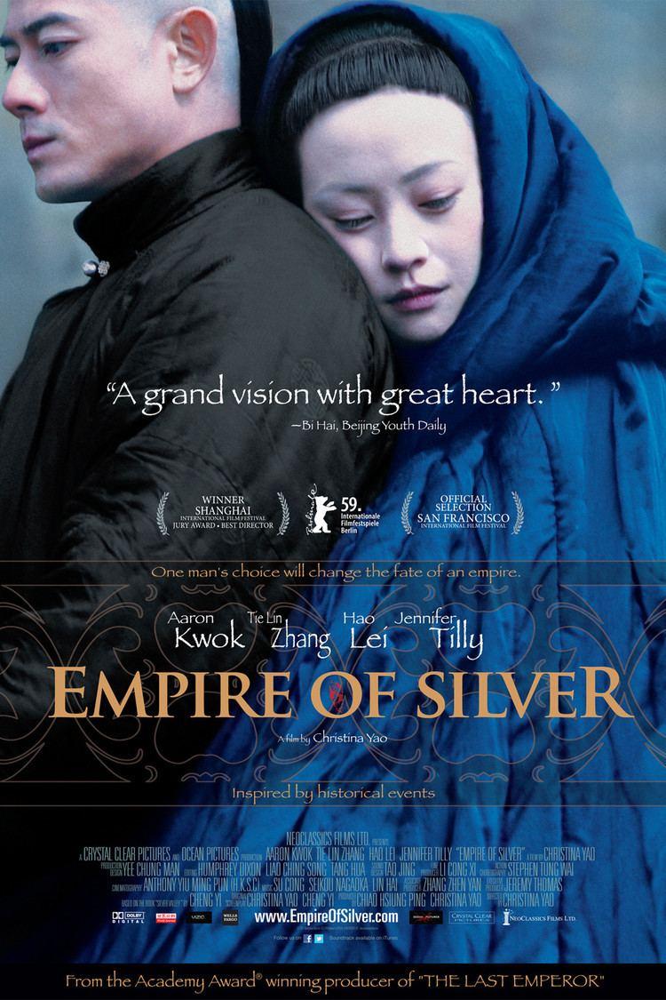 Empire of Silver (film) wwwgstaticcomtvthumbmovieposters8326076p832
