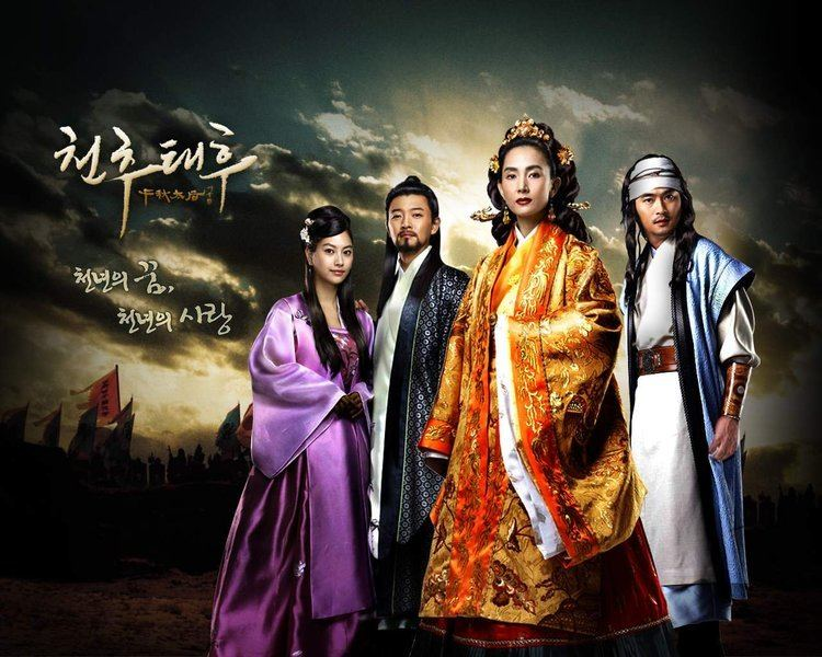 Empress Cheonchu The Iron Empress Korean Drama 2008 HanCinema The