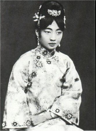 Empress Wanrong FileEmpress Wan Rong Gobulojpg Wikipedia the free