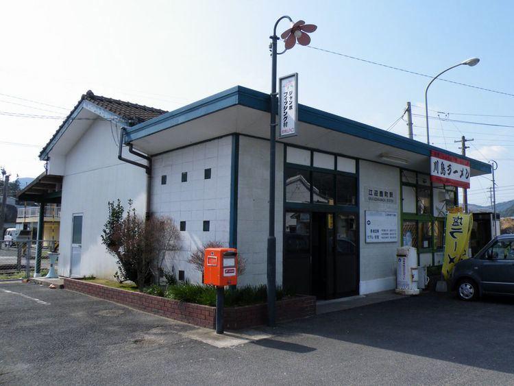 Emukae-Shikamachi Station