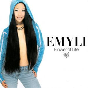 Emyli JPop World Emyli Interview