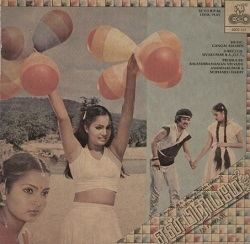 En Priyame movie poster