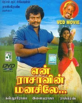 En Rasavin Manasile movie poster