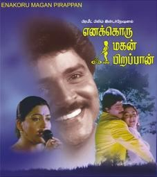 Enakkoru Magan Pirappan movie poster