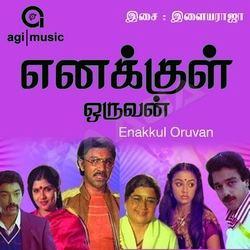 Enakkul Oruvan (1984 film) rgamediablobcorewindowsnetraagaimgrimg250