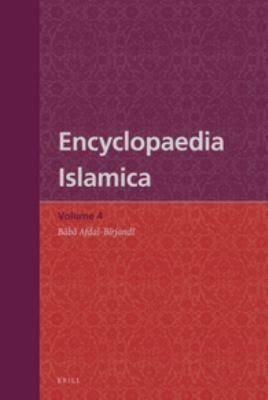 Encyclopaedia Islamica t2gstaticcomimagesqtbnANd9GcSaZ9s1teY80kR2H