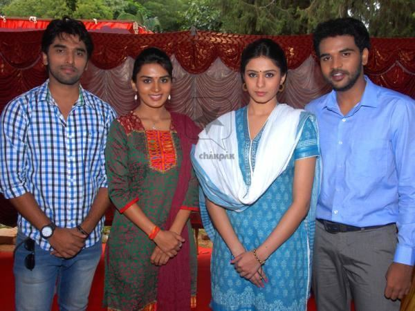 Endendu Ninagagi Endendu Ninagagi Movie Launch Chakpak