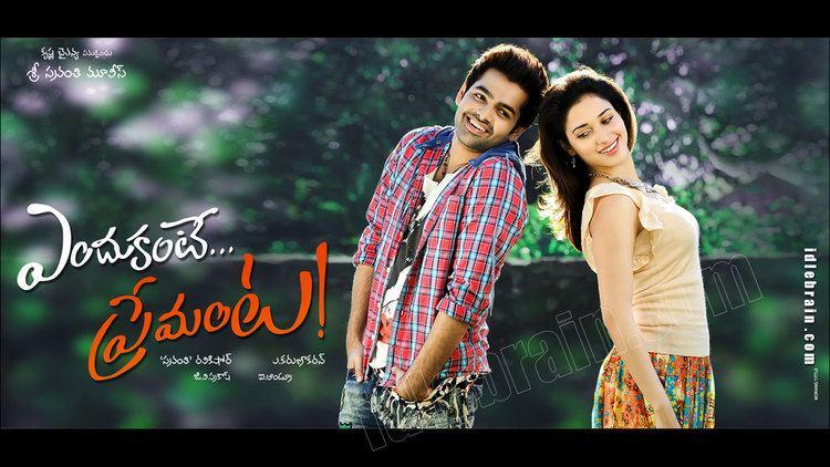 Endukante... Premanta! Endukante Premanta Telugu film wallpapers Telugu cinema Ram