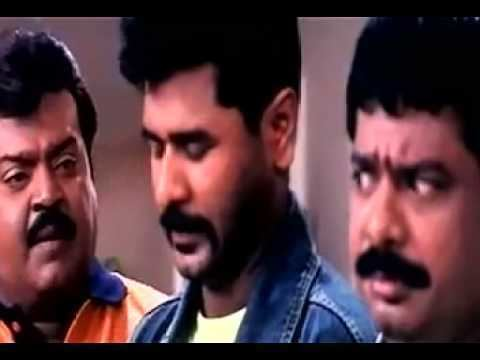 Engal Anna Vadivelu Super Funny Comedy Scene Engal Anna Tamil Fillm Part