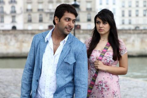 Engeyum Kadhal Engeyum Kadhal Photos Engeyum Kadhal Movie Pictures Wallpapers